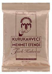 KURUKAHVECI MEHMET EFENDI...